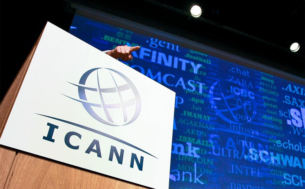 Конференция ICANN пройдет в виртуальном пространстве