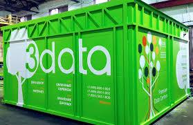 Запуск первого дата-центра в Подмосковье от компании 3data
